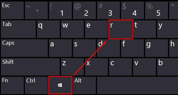 Комбинацию таких клавиш, как «R» и «Windows»